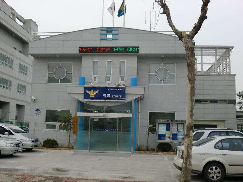 Busan_Gangseo_Police_Station_Gongdang_Police_box.jpg
