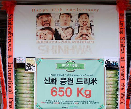 shinhwa-rice