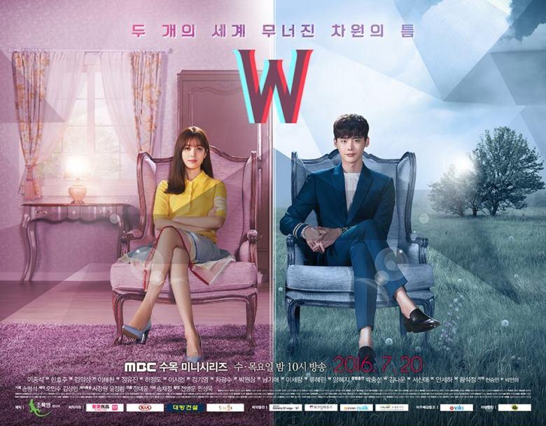 W–MBC–2016.jpg