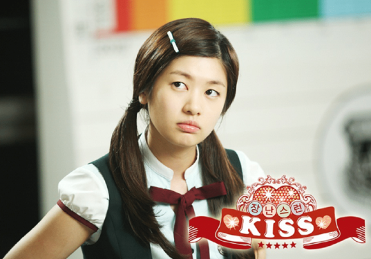 playful-kiss-18.png