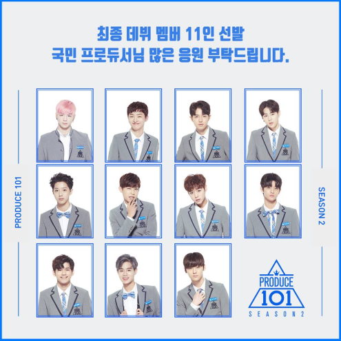 Wanna_One_Member_Line_Up_Announcement