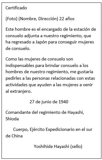 Traducción español: Hana Dul Talk.