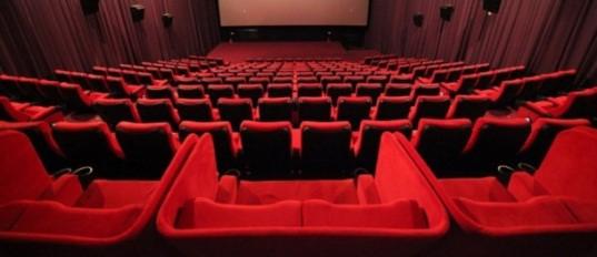 cinema 3
